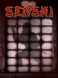 Senshi The Ninja Warrior 320x240