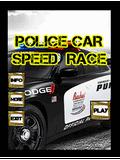 Đua xe cảnh sát tốc độ