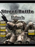 거리 전투 폭탄