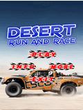 Пустыня и гонка