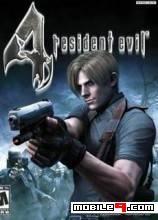 لعبة Resident Evil Degeneration 1287161102.jpg
