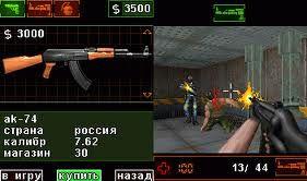 Anti Terror Force Game Free Download