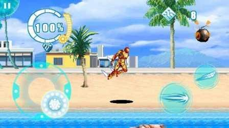 Iron Man 3 Official Movie Game Java Game - Download for free