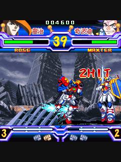 G Gundam Java Game - Download for free on PHONEKY