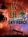 ?ky Force Rloaded - Full