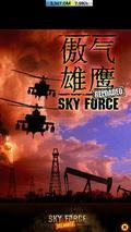 Sky Force Reloaded HD v1.09 By Tridip Deb