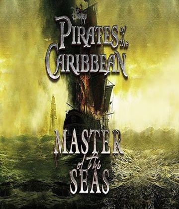 لعبة قراصة الكاربيبي Pirates caribbean