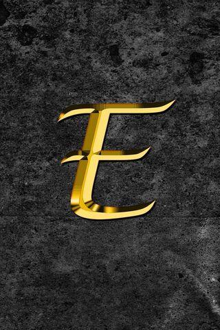 رسالة E