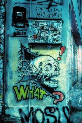 Улица Граффити