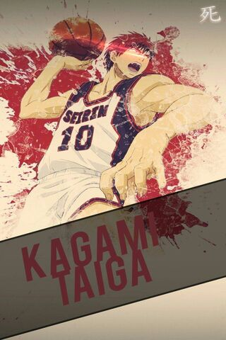 Kagami Taiga Wallpaper Download To Your Mobile From Phoneky