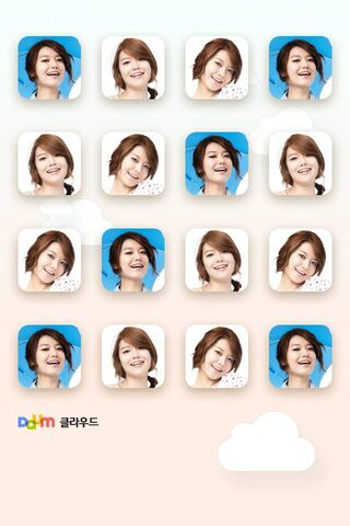 Snsd Sooyoung Iphone