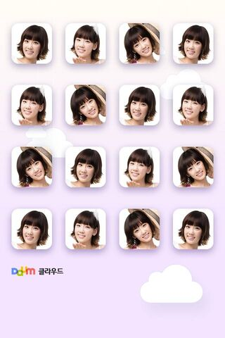 Snsd Taeyeon Iphone