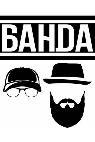 Bearded Banda