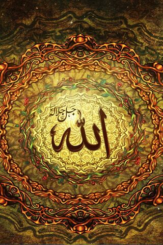 Allah-Jl-Jalalh