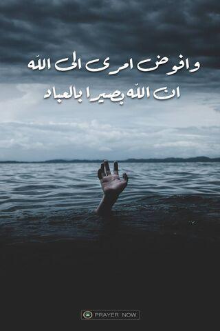 Berdoalah