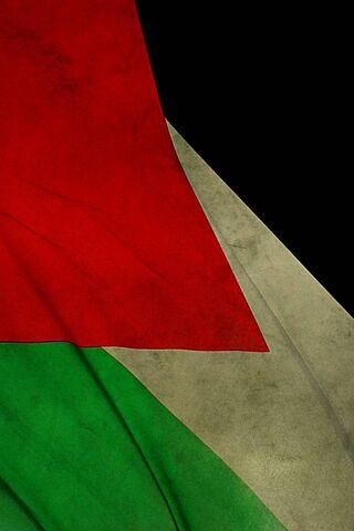 फिलिस्तीन