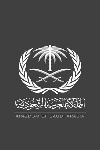 المملكة العربية السعودية الخلفية - تحميل إلى هاتفك النقال من PHONEKY