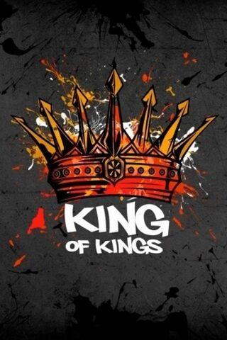 王の中の王