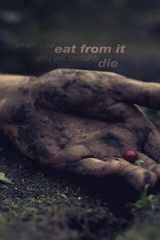 सुनिश्चित मौत
