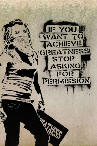 разрешение
