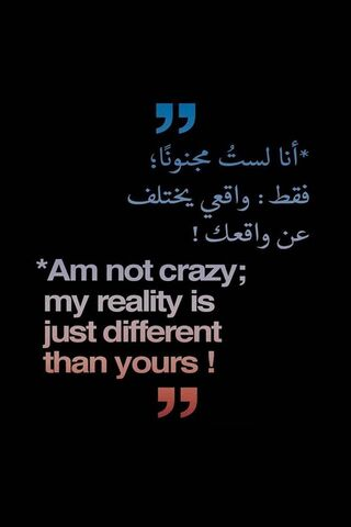 Deli değilim