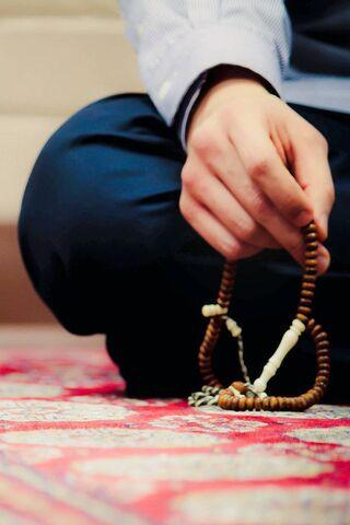 মুসলিম নামাজ