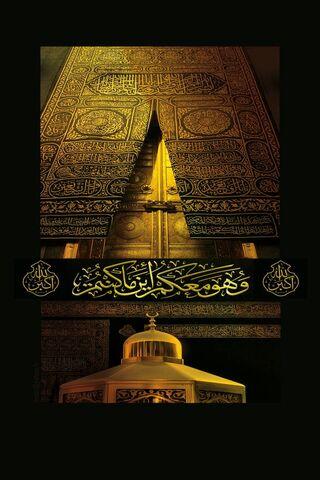 Islamic Kaaba