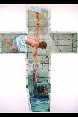 Небеса через Иисуса