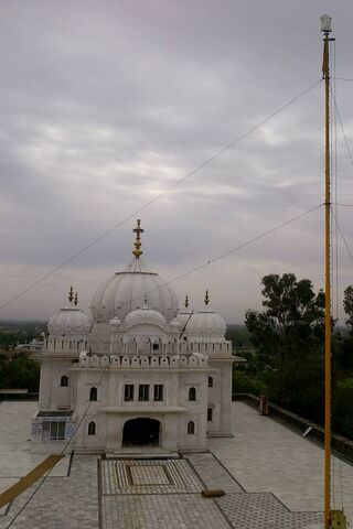 Sikh Temple