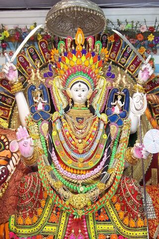 Jai Ma Durga