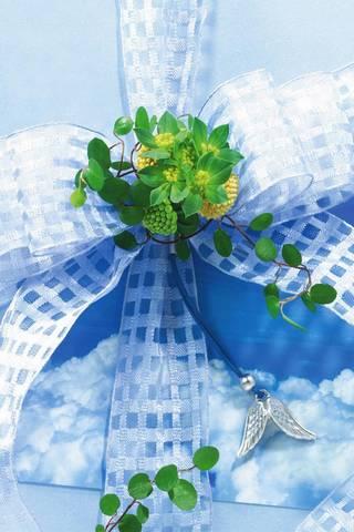 هدايا زرقاء